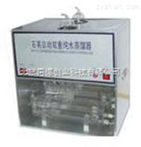 石英雙重純水蒸餾器TC-1810-B