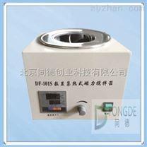 集热式磁力加热搅拌器DF-101S