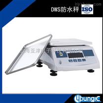 DWS系列海鲜水产行业15KG不锈钢防水计重秤