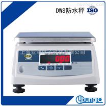 冷冻肉食行业3公斤防水计重秤
