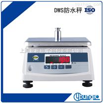上海亚津牌冷冻称重各种防水秤/6kg防水秤
