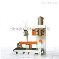 25kg淀粉定量包装机多少钱