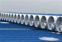 丹陽水簾冷風機廠家,環保空調濕簾車間降溫