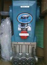CAT 1531高壓柱塞泵CAT貓牌1531
