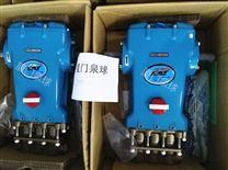 CAT猫牌工业泵3537高压泵阀组CAT泵组3537