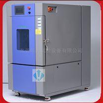 制溫制濕式高低溫交變濕熱機直銷/維修廠家