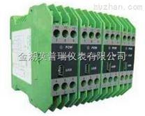 導軌安裝式熱電阻溫度變送器