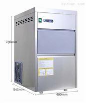 長沙巴躍實驗室專用全自動雪花制冰機價格