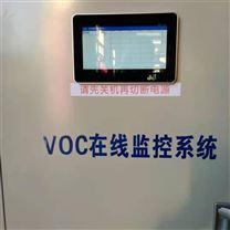 TVOC印刷废气在线监测分析仪嘉特纬德