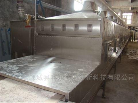 保险粉化工粉体微波干燥设备
