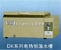 三用恒溫水箱|DK-600S