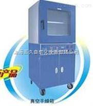 真空干燥箱 DZF-6021