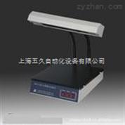 三用紫外分析儀 WFH-203(ZF-1)
