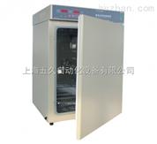 隔水式电热恒温培养箱(微电脑)GSP-9270MBE