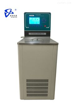 HX-0506低温恒温水槽