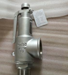 安全阀 A28H-16 整定压力1.0MPa DN40