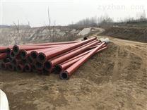 鋼襯超高分子量聚乙烯管道