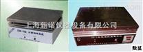 供应DB-3型数显恒温电热板/不锈钢电热板/电热套-报价-上海新诺