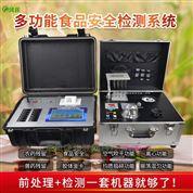多功能食品檢測儀器