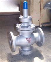 蒸汽減壓閥Y43H-25C DN200