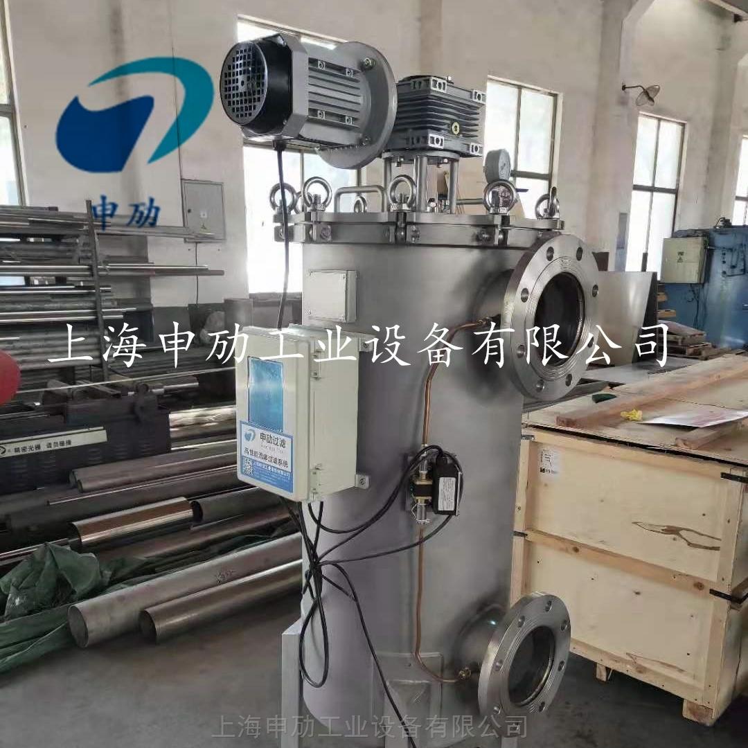 上海申劢DN150全自动刷式自清洗过滤器
