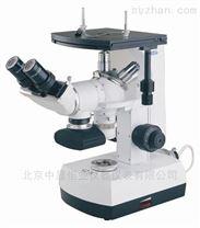 重光倒置金相显微镜