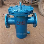 籃式過濾器毛發聚集器立式除污器DN150價優