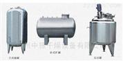 不銹鋼貯罐、配制罐特點