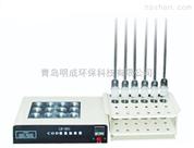 MC-901A COD恒溫加熱器廠家直銷一級代理