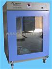 MC-GNP-9080系列隔水式恒温培养箱