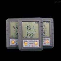 溫濕度記錄儀、環境溫度監測系統、GSP驗證
