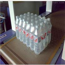 ad鈣奶塑封機 全自動熱收縮包裝機