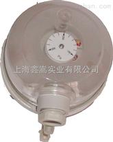 上海鑫嵩HDP98/97系列气流微差压/压力/真空开关