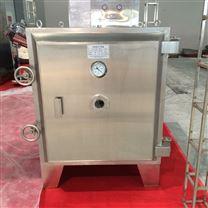 YZG系列真空干燥箱