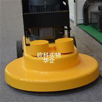 24頭圓盤機電動打磨機 研磨機拋光機