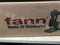 FANN/管汇总成/209545/实验测试仪器