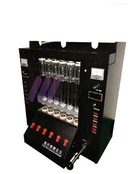 河南厂家粗纤维测定仪CY-CXW-6用途特点