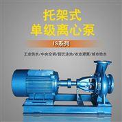 IS系列臥式離心泵佛山水泵廠臥式泵