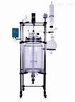GSFT-20L大型雙層玻璃反應釜生產廠家