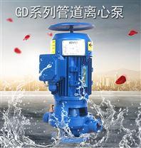 佛山水泵廠1寸管道離心泵