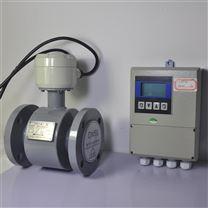 工業電鍍水專用分體式電磁流量計