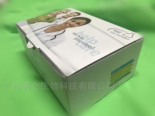钩端螺旋体IgM ELISA检测试剂盒原配说明书