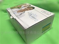 準確率高的流腦抗體檢測試劑盒(金標法)