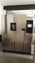 荆州大型高低温测试箱