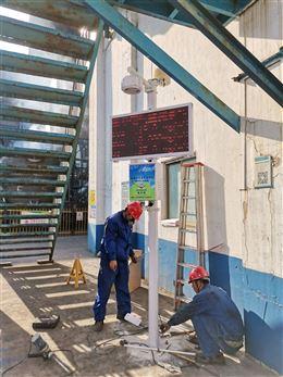 齐齐哈尔市厂区环境质量自动监测仪厂家