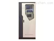 固定源VOCs在線監測系統DHT508H