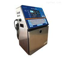 LAONXUN E5510/E5520/E5530小字符噴碼機