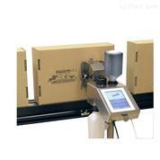 LAONXUN L2300系列大幅面纸箱喷码机