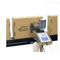 LAONXUN L2300系列大幅面紙箱噴碼機
