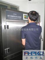 廣東隔層紫外光老化試驗箱